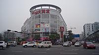 RT-Mart in Nanhai Metromall, Dali, Nanhai.jpg