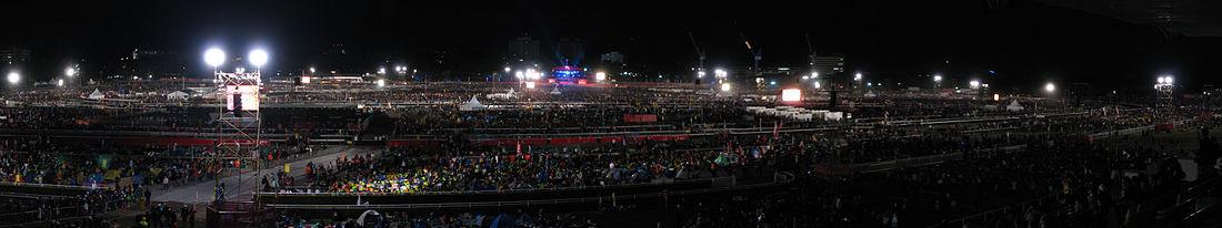 XXIII World Youth Day 2008