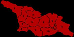 Régions administratives de Géorgie