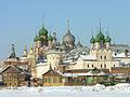 El Kremlin de Rostov desde el Lago Nero