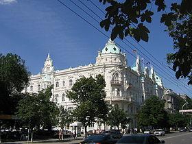 Immeuble de la douma municipale à Rostov-sur-le-Don