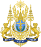 Royal Arms of Cambodia.svg