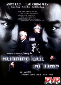 Running Out of Time DVD.jpg