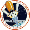 STS-8 patch.svg