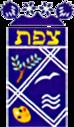 Blason de Safed