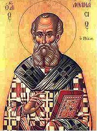 Image illustrative de l'article Athanase d'Alexandrie