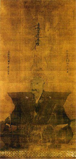 Saitō Dōsan.jpg