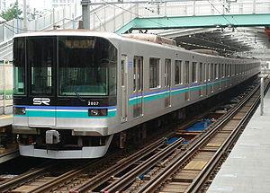 Saitama Rapid Railway train