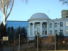 Large white domed building with pillars