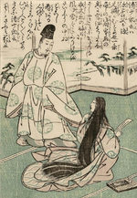 Painting of a standing man and a seated woman looking at each other