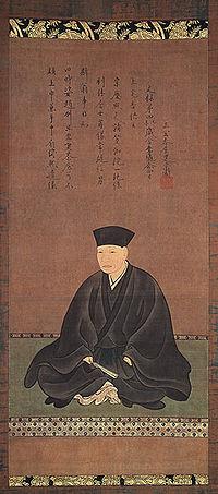 Sen no Rikyū by Hasegawa Tōhaku