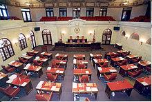 Senate of Puerto Rico parliament.jpg