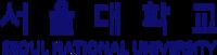 Seoul National University Logotype