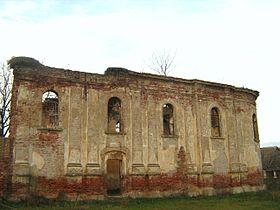 Ruines de léglise du Saint-Esprit de Kupinovo