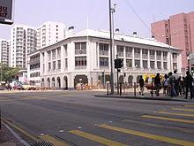 Sham Shui Po Police Station.jpg