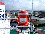 Ship Voyage Data Recorder.jpg