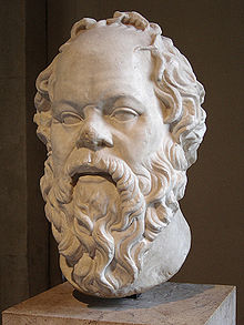 Portail de la philosophie antique
