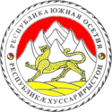 South Ossetia coat of arms.png