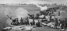 Soviet artillery firing on berlin april 1945.jpg