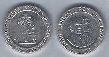 200 pesetas - Madrid European Capital of Culture - 1992