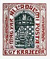 Sello de correos húngaro, 1848