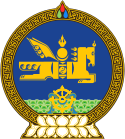 Emblem of Mongolia