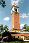 Stephen Foster Memorial Carrilon bell tower.jpg