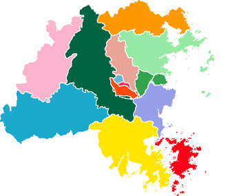 Subdivisions of Fuzhou-China.png