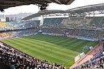 Suwon World Cup Stadium 20120520 4.JPG