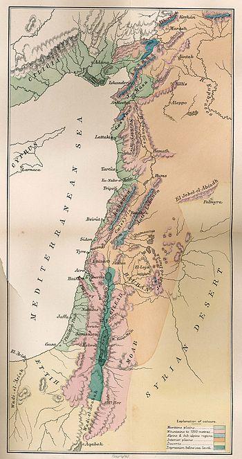 خريطة طبيعية لبلاد الشام (الجزء الملون) من طوروس إلى سيناء.