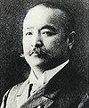 Taro Katsura suit.jpg
