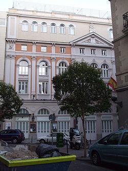 Teatro Maria Guerrero DSCF0469.JPG