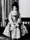 Princess Teru