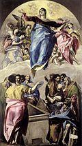The Assumption of the Virgin 1577.jpg