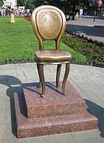 The Twelve Chairs monument.jpg