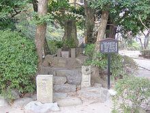 The grave of Yoshimoto Imagawa in Okehazama.jpg