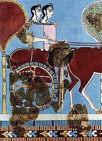 Fresque du second palais (XIIIesiècle av.J.-C.)