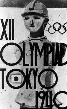 Tokyo 1940 Summer.jpg