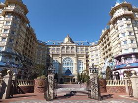 Tokyo Disneyland Hotel à Urayasu (19 Fév 2012)