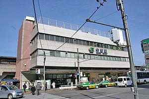 Tokyo Nakano Station (South Entrance).jpg