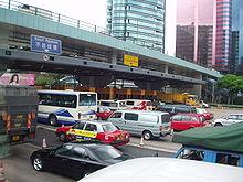 Toll of Cross harbour Tunnel, Hong Kong.jpg