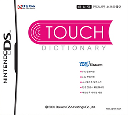 Touch Dictionary Coverart.png