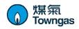 Towngas logo.jpg