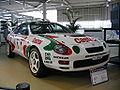Toyota Celica GT-FOUR 02.jpg