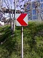 Traffic sign in jordan.jpg