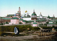 View of the lavra in the 1890s.