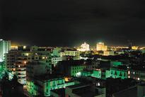 تونس (مدينة)