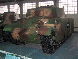Turan tank kub2.jpg