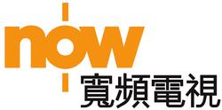 U.wiki logo nowTV.png