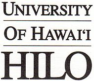 Nameplate of the University of Hawaiʻi at Hilo